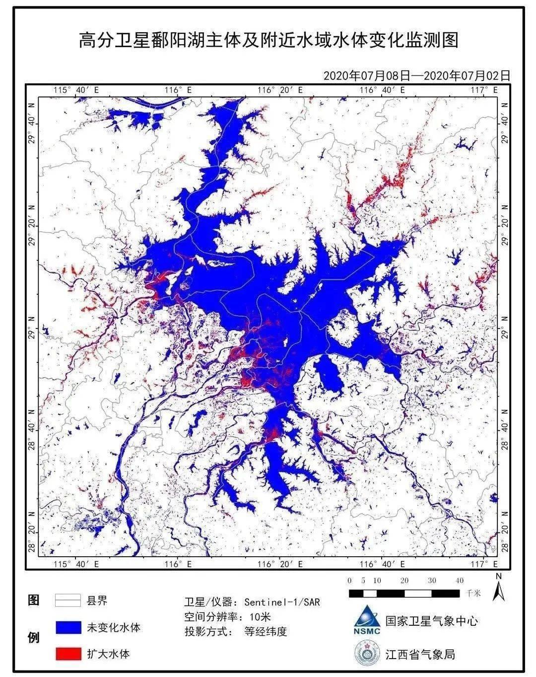 【杏悦】水来袭杏悦鄱阳湖区的稻子情况如何用卫星看图片