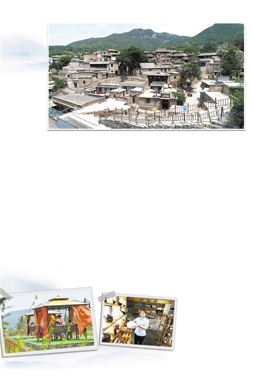 河北井陉:唤醒千年古村落