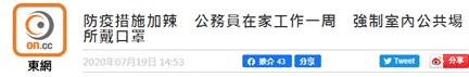 [杏悦]府20杏悦日起只提供紧急及必须服务公图片