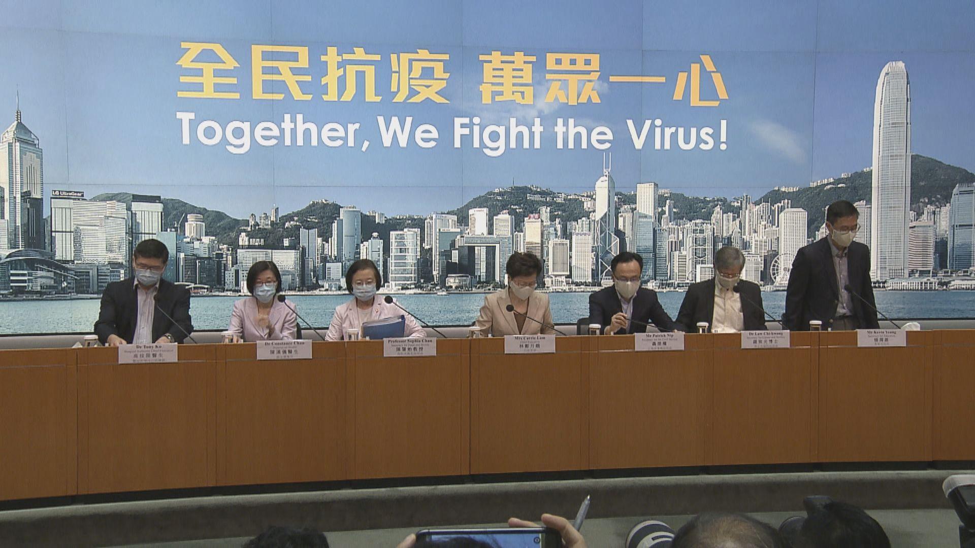杏悦:疫情杏悦严峻香港特区政府进一步收紧防疫图片