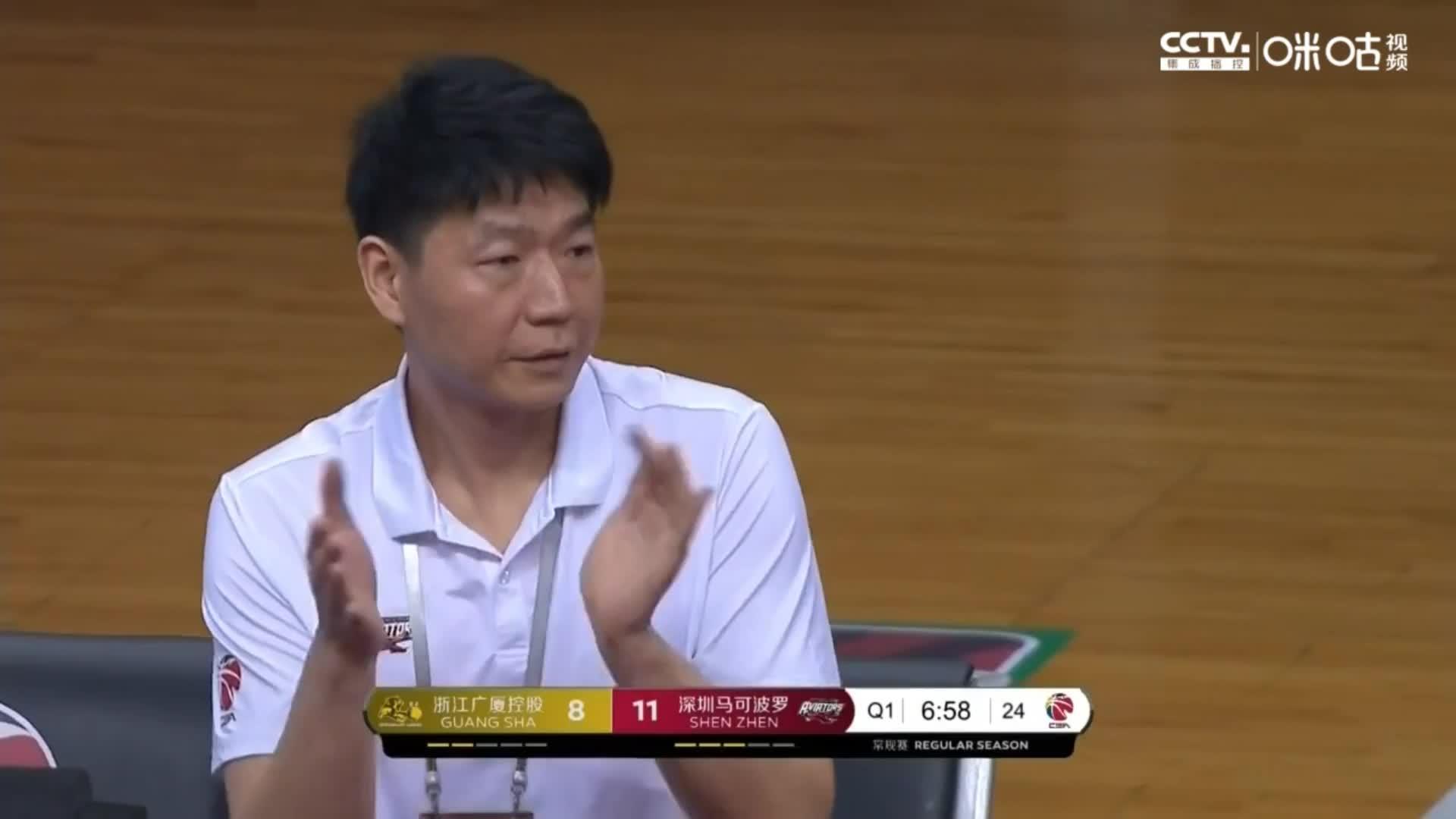 卢艺文27+10 杨林祎20分 胡金秋24+14 深圳战胜广厦结束三连败