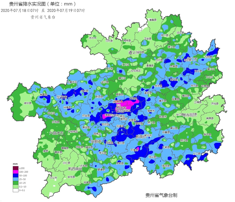 贵州8县大暴雨46县暴雨 12县市发布暴雨红色预警图片
