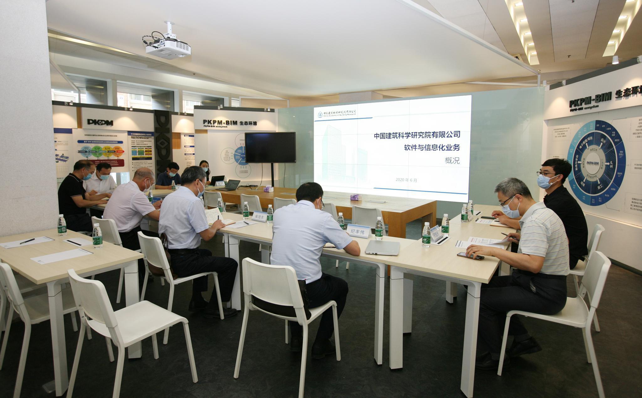 中国航天科工集团航天云网到公司座谈交流