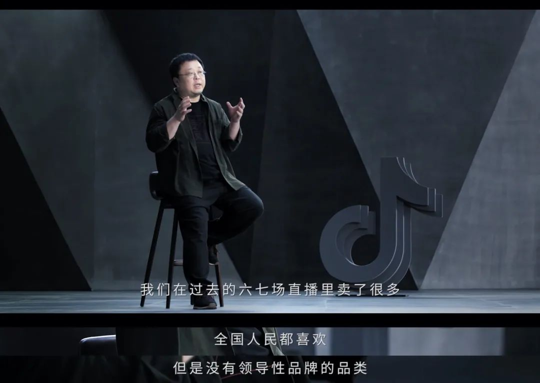 罗永浩首次分享:我是如何做直播带货的