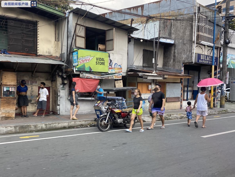 菲律宾新增新冠肺炎确诊病例294例 累计38805例