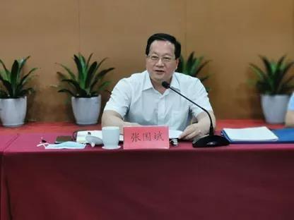 全省国土整治工作座谈会在杭州召开图片