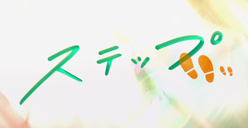 山田孝之新片《STEP》定档7月17日上映 单身父亲的温馨物语
