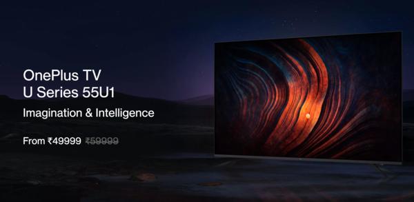一加电视55U1/Y1系列印度发布:三款尺寸12999卢比起