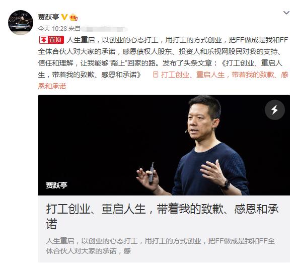 """别了乐视网!股价暴跌超99%!28万股东""""为梦想窒息"""""""