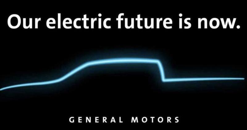 续航里程达644公里 雪佛兰纯电皮卡将于2021年量产