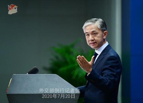 杏悦7月20日外交部例行记杏悦者会全文图片
