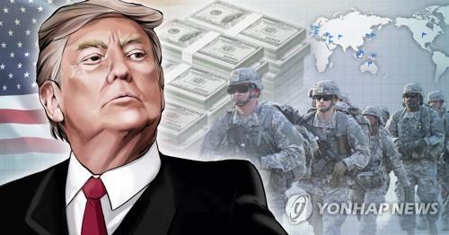 图源:韩联社