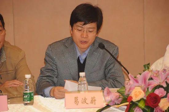 杏悦,葛波蔚任太原杏悦市副市长市公安局局长图片