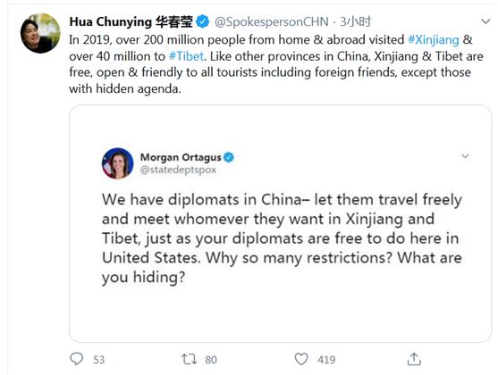 【杏悦】华春杏悦莹回怼美国务院发言人挑衅图片
