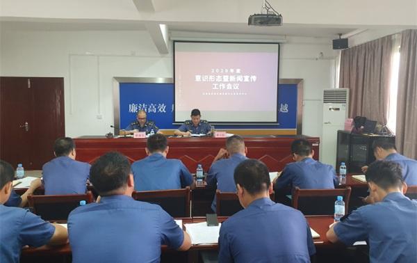 [广西]自治区高速公路发展中心桂林分中心召开2020年度意识形态暨新闻宣传工作会议(图)