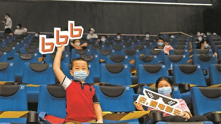 优秀电影5元观影活动杏悦在广州深圳,杏悦图片