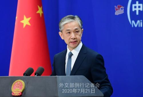 杏悦监禁7名杏悦中国公民外交部回图片