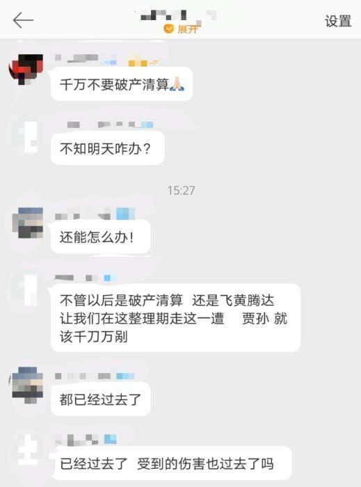 乐视网退市:半个娱乐圈和28万股民 因贾跃亭梦想窒息