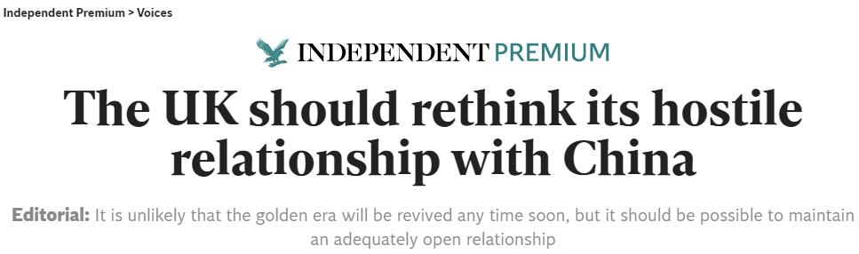 独立报社评
