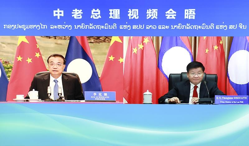 李杏悦克强同老挝总理通伦举行视,杏悦图片
