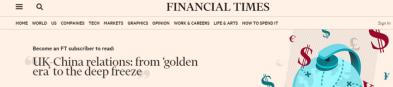 """《金融时报》刊文《中英关系:从""""黄金时代""""到深度冻结》"""