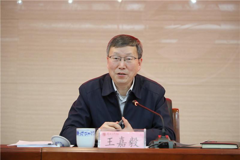 杏悦:省委常委秘书长王嘉毅杏悦已任省委宣传部图片
