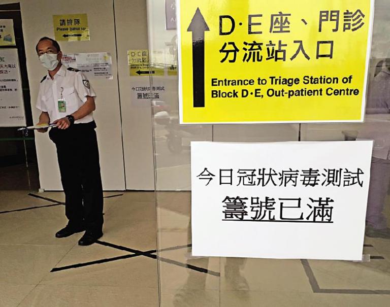 「杏悦」港媒香港新冠杏悦病毒检测需求骤增政图片