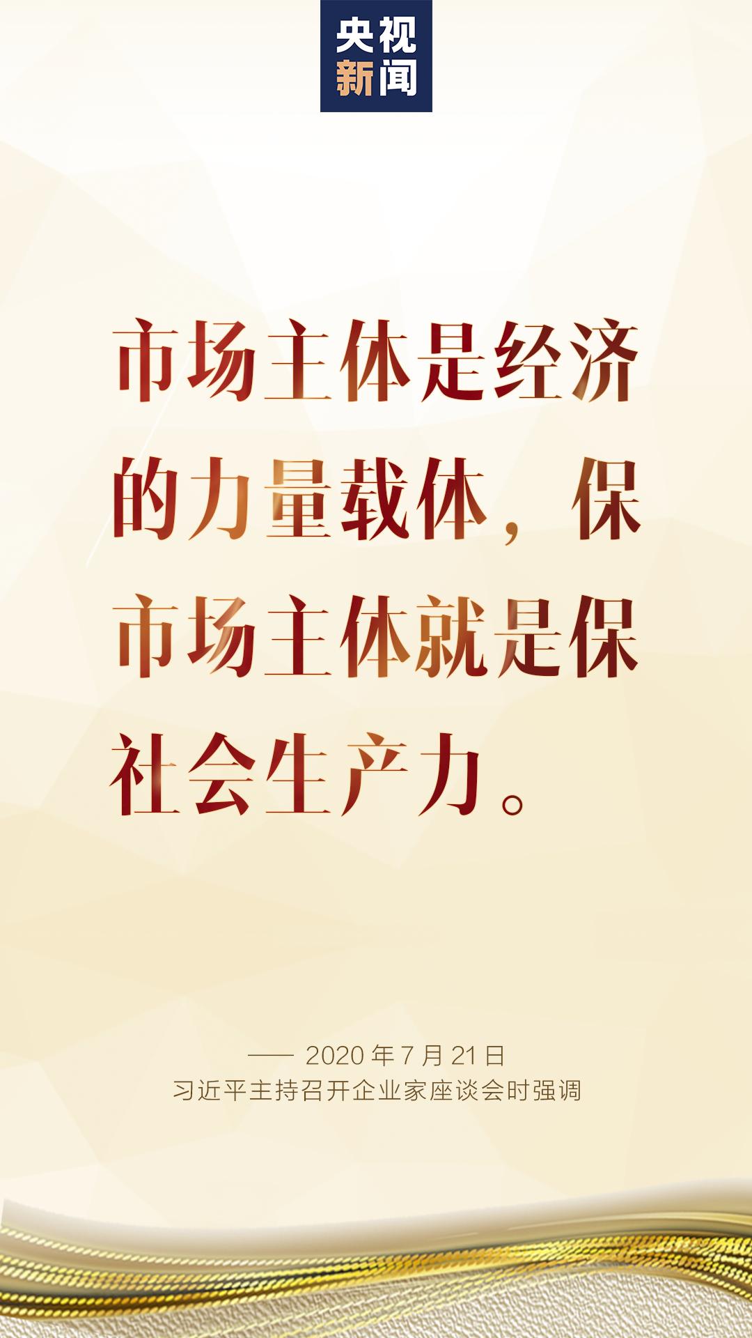 「杏悦」谈会海霞与会代表名单本身就杏悦有图片