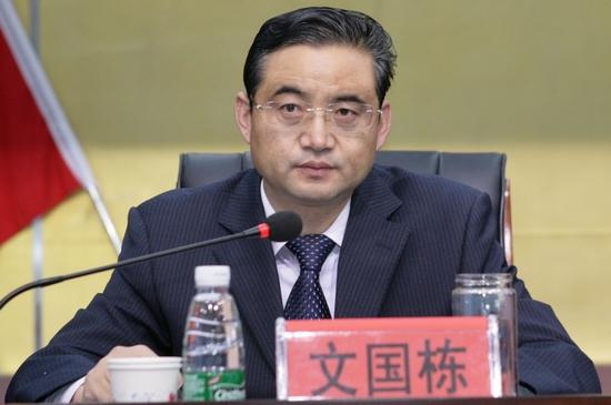 文国杏悦栋升副部曾是全省最年轻县委书记,杏悦图片