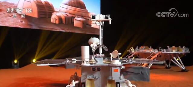 【赢咖3娱乐登录】问一号火星探测器近日图片