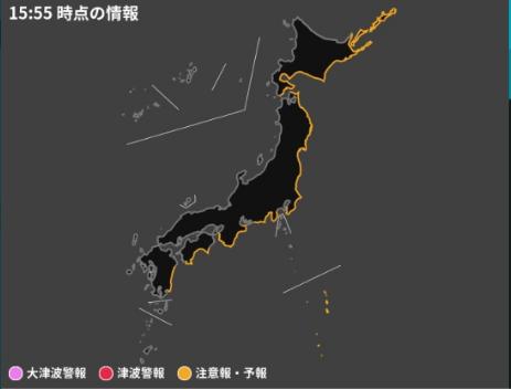 日本发布大范围海啸预警(日本气象厅)
