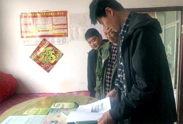 http://www.as0898.com/anshanfangchan/35244.html