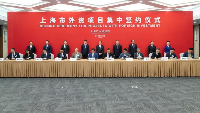 外商对上海态度如何?今天这个集中签约仪式上,超80亿美元的项目签了图片