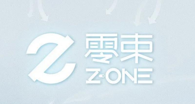 """官宣,上汽集团软件中心定名""""零束"""""""