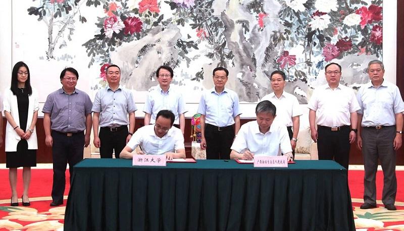 自治区政府与浙大开展全面战略合作