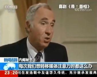 美国要求中国关闭领馆的套路 这部英剧早玩透了图片