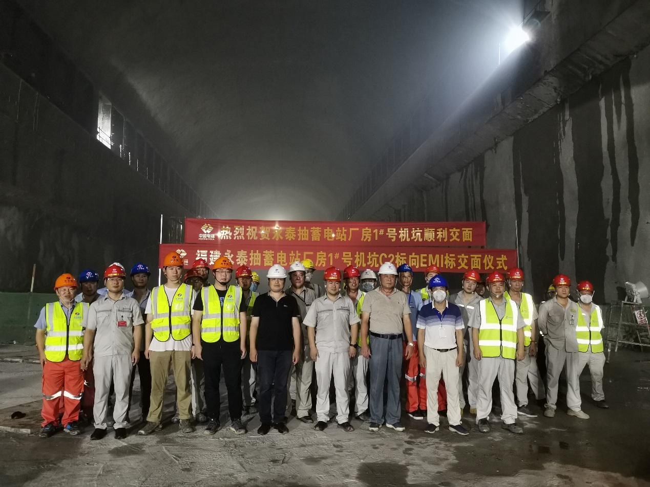 福建省重点项目永泰抽水蓄能电站项目建设正式转入机组安装阶段