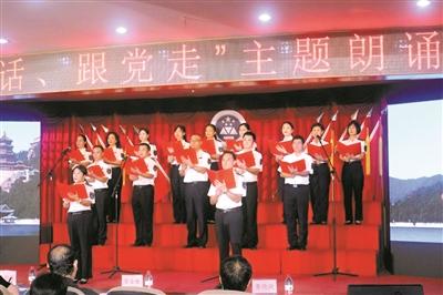 福田监管局举行主题朗诵比赛