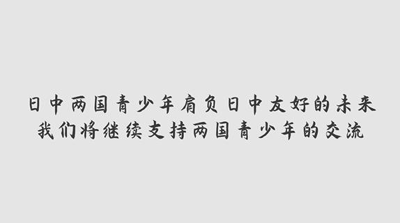 杏悦:大学生日本大学生拍了拍你并有话杏悦图片