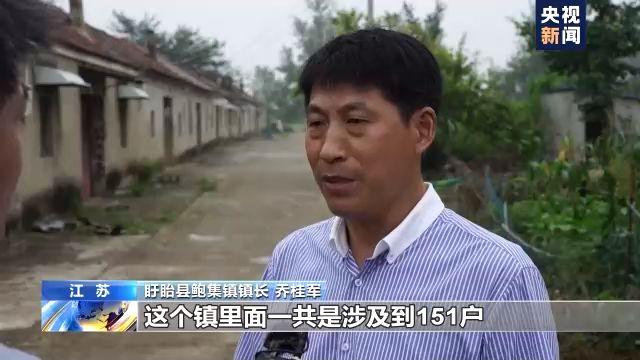 [赢咖3招商]洪水黄色赢咖3招商预警村镇图片