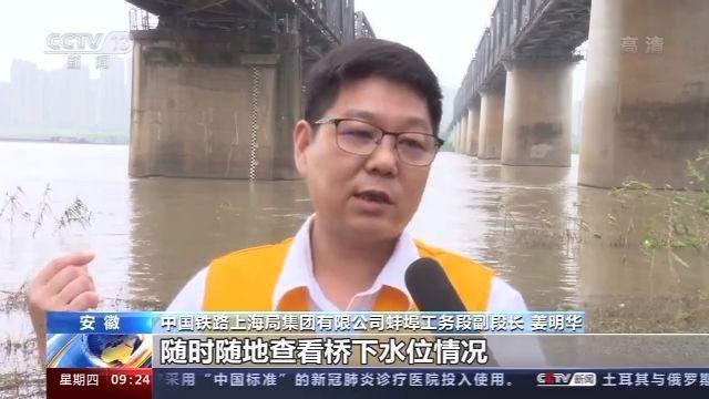 [杏悦]水位不断上涨淮河蚌埠段所杏悦有货船停航图片