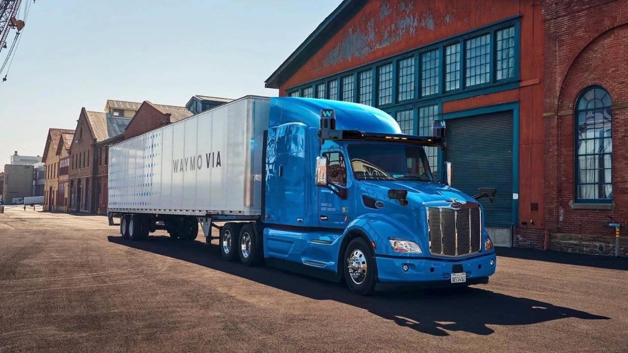 菲亚特克莱斯勒与Waymo扩大技术合作 共同开发L4级自动驾驶商用车