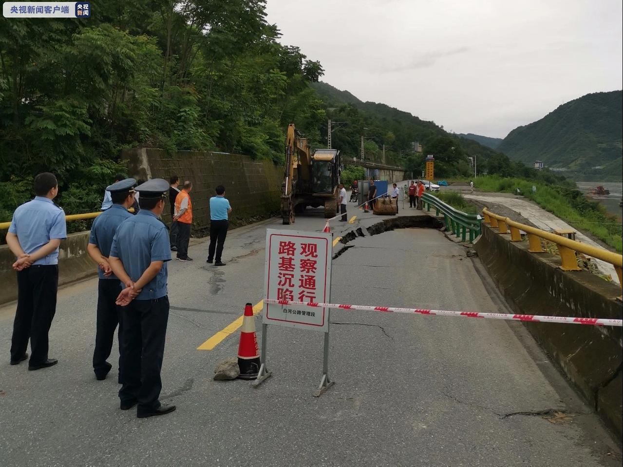 杏悦:316陕西安康白河段因路面塌陷实行交杏悦图片