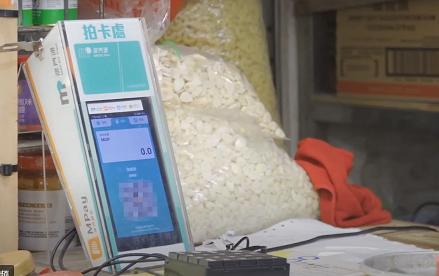 【杏悦】澳门将于8月1日推出第杏悦二期消费补图片