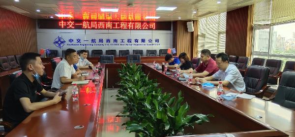 [广西]自治区收费公路联网收费清分结算中心赴玉林至湛江高速公路(广西段)开展调研(图)