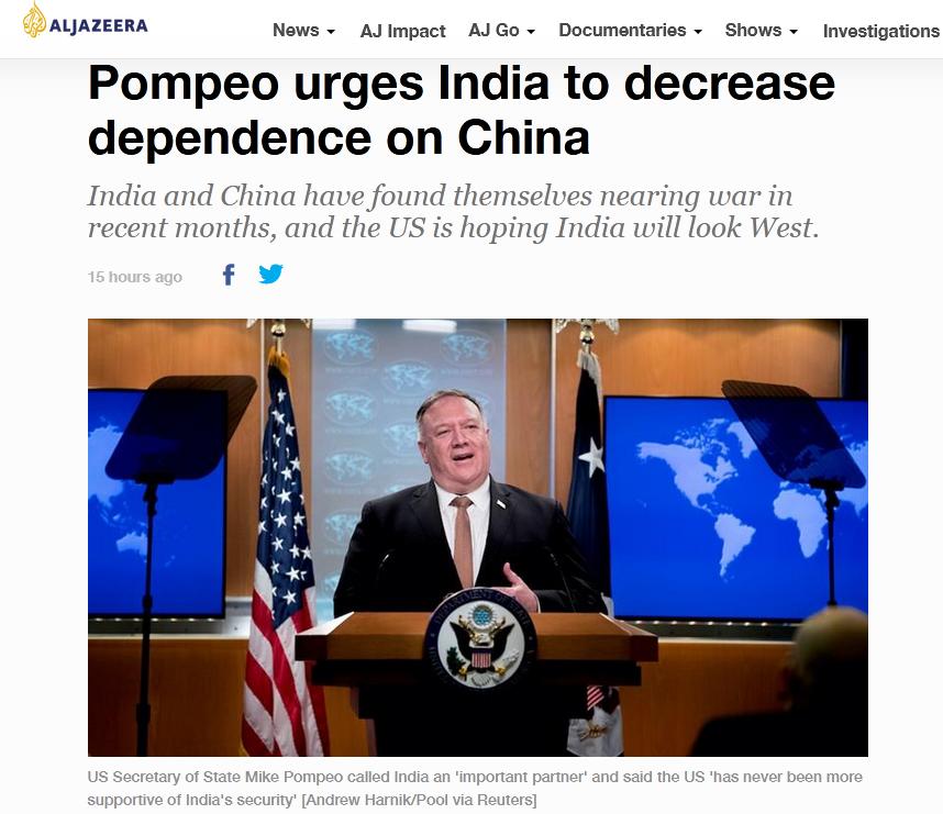 半岛电视台:蓬佩奥敦促印度减少对中国的依赖