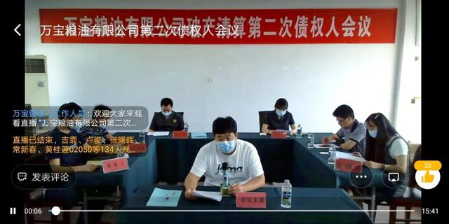 杏悦襄州法院创杏悦新办案机制助力区域经图片