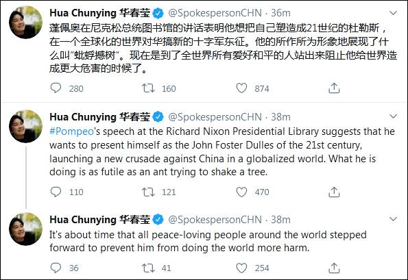 奥发表反华演讲华春莹推特双语回击杏悦,杏悦图片