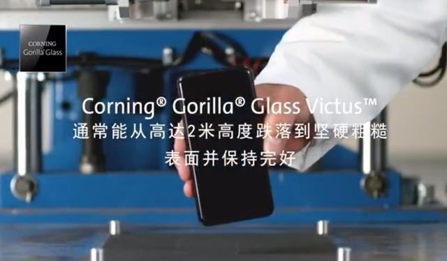 康宁Gorilla Glass Victus:三星