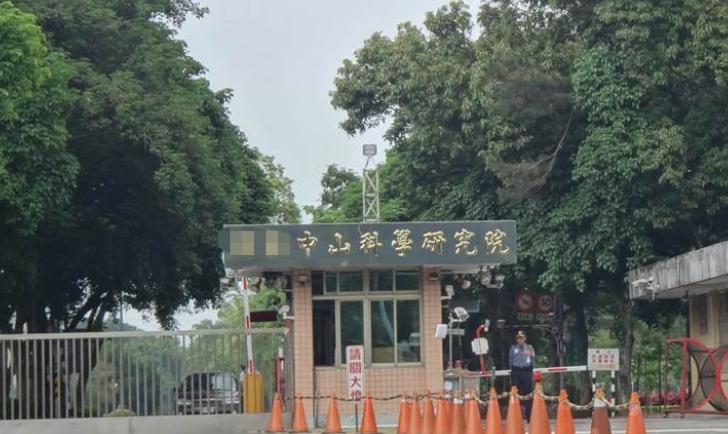 「杏悦」中科院被曝杏悦大丑闻宿舍改装成图片